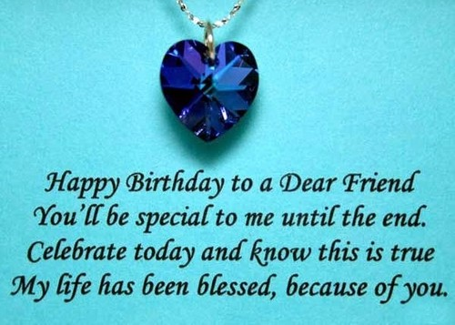 Birthday_Quotes_For_Friend2