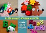 Мягкие игрушки для новорожденных своими руками – Игрушки для новорожденных своими руками: выкройки, фото, из фетра