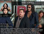 Комедии без пошлостей список – Самые смешные комедии с любимыми актерами, самые лучшие комедии