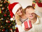 Новый год подарок любимому – Что подарить любимому на Новый год 2019