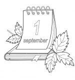 Рисунки карандашом на тему 1 сентября – Что нарисовать к 1 сентября на День Знаний (карандашом поэтапно)?