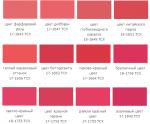 Светло красный цвет – Светло-красный цвет и его сочетание