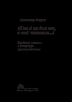 Автор спасибо всем кто нам мешает – Наталья Дроздова — Спасибо всем, кто нам мешает: читать стих, текст стихотворения поэта классика на РуСтих