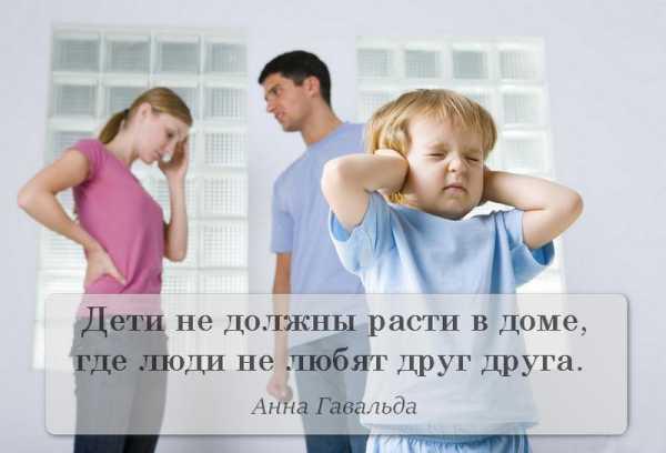 Супер статусы о детях и родителях в картинках