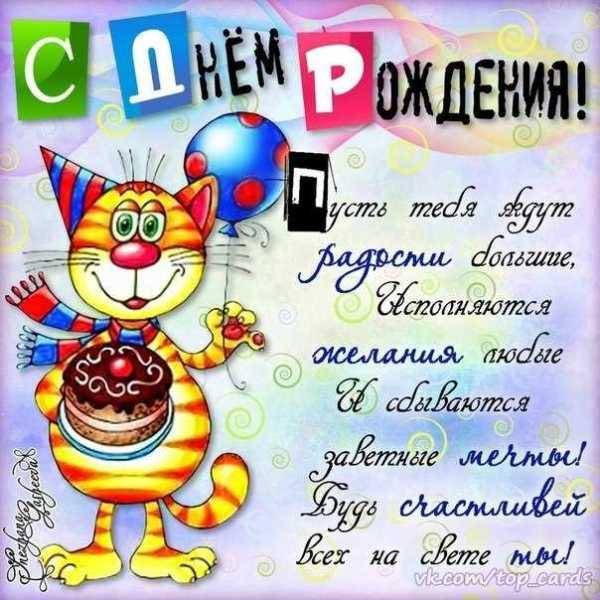 S Dnem Rozhdeniya Bratu Prikolnye Fotoblogs24 Blogspot Com