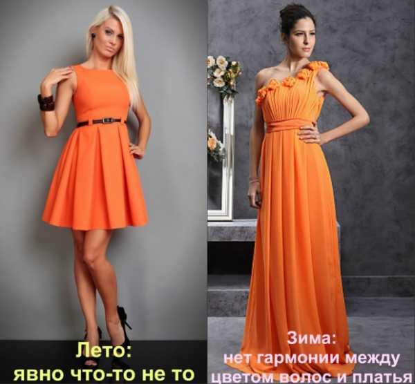 5e7697743cb52 Кому подходит оранжевый цвет одежды. Надо сразу сказать, что оранжевый  оттенок совершенно не подходит яркой ...