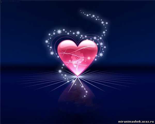 Более 150 GIF анимаций сердец бесплатно