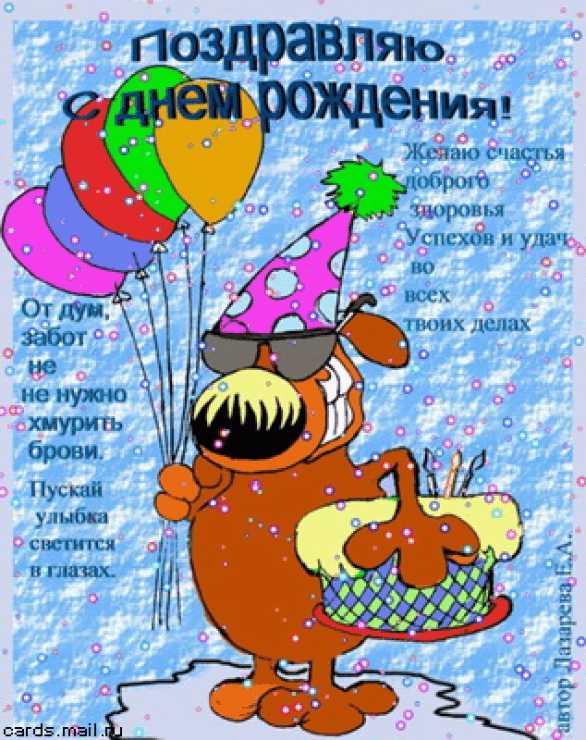 с днем рождения алексей стихи