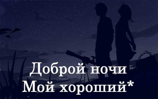 1000000000 пудов)))))))) порно необитаемый остров закладки